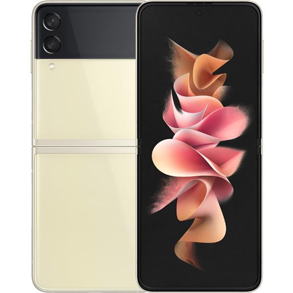 Samsung Galaxy Z Flip3 5G (8GB|256GB) Chính Hãng
