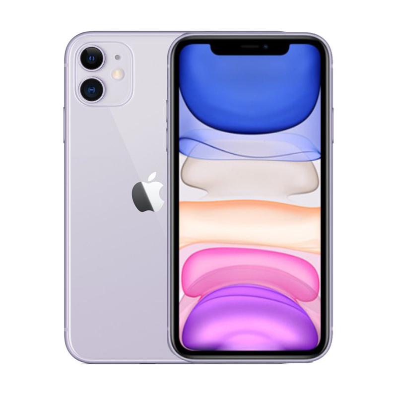 iPhone 11 64GB Chính hãng (VN/A)