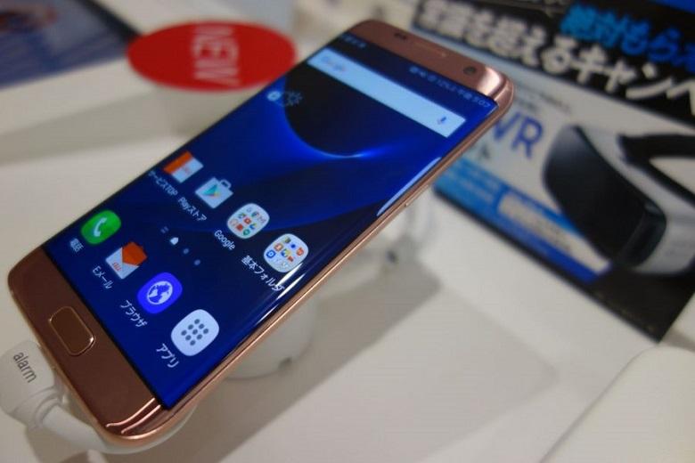 Samsung Galaxy S7 Edge Au Nhật 32GB